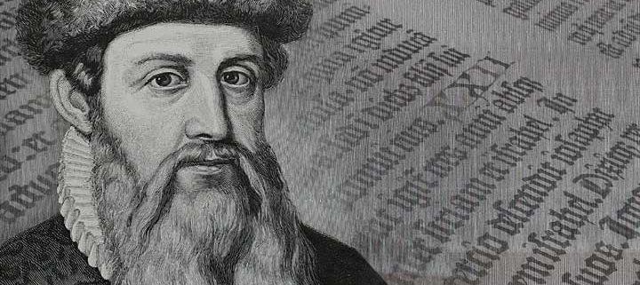 image of Johannes Gutenberg